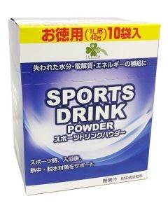 くらしリズム スポーツドリンク パウダー お徳用 1L用 (42g×10袋)