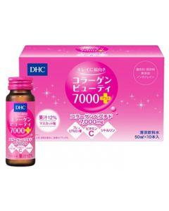 DHCコラーゲンビューティ7000プラスマスカット味(50mL×10本)ノンカフェイン美容ドリンク