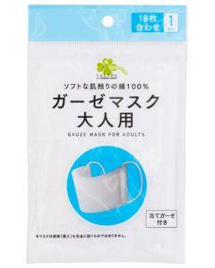 くらしリズム川本産業カワモトガーゼマスク大人用(1枚)綿100%18枚合わせ