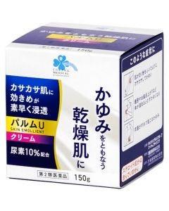 【第2類医薬品】くらしリズム メディカル 奥田製薬 パルムU クリーム (150g) 尿素10%配合
