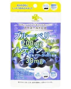くらしリズム五州薬品アイゴールドEX30日分(60粒)ブルーベリールテイン栄養機能食品ビタミンA