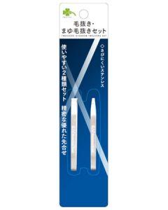 くらしリズム貝印毛抜き・まゆ毛抜きセット553LY-0531(1セット)ツィザー化粧小物