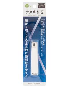 くらしリズム貝印ツメキリS553LY-0527(1個)ステンレス爪切りつめ切り