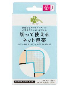 くらしリズム切って使えるネット包帯ひざ・太もも・頭用(1枚)包帯