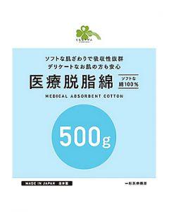 くらしリズム医療脱脂綿(500g)41cm×61cm【一般医療機器】