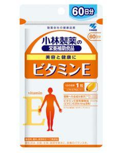小林製薬 小林製薬の栄養補助食品 ビタミンE 60日分 (60粒) サプリメント