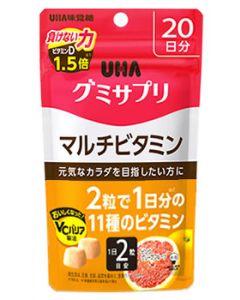 UHA味覚糖 グミサプリ マルチビタミン 20日分 (40粒) 栄養機能食品