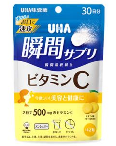 UHA味覚糖 UHA瞬間サプリ ビタミンC 30日分 (60粒) ビタミンB2 栄養機能食品