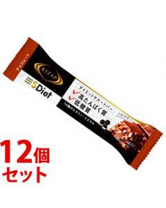 《セット販売》ライザップ5Dietダイエットサポートバーチョコレート味(30g)×12個セット