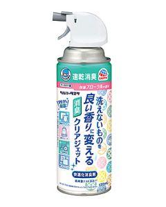 アース製薬ヘルパータスケ洗えないものを良い香りに変える消臭クリアジェット快適フローラルの香り(170mL)芳香剤消臭剤スプレー