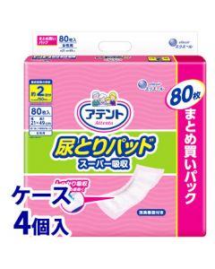 《ケース》大王製紙エリエールアテント尿とりパッドスーパー吸収女性用(80枚)×4個【医療費控除対象品】