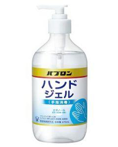 大正製薬パブロンハンドジェル手指消毒(470mL)薬用【指定医薬部外品】
