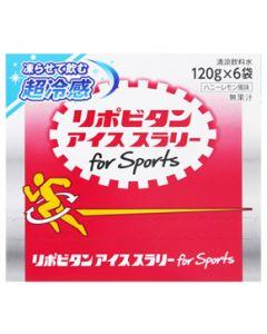 大正製薬リポビタンアイススラリーforSportsハニーレモン風味(120g×6個)清涼飲料水凍らせて飲む