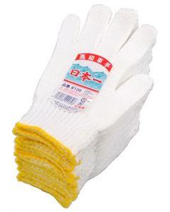 丸和ケミカル 日本一軍手 #130 Lサイズ (12双) 手袋