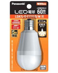 パナソニック LED電球 小形電球タイプ E17口金 LDA7LGE17ESWX (1個) 広配光 60形相当 電球色相当