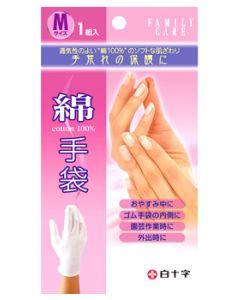白十字 ファミリーケア FC 綿手袋 Mサイズ (1組) 綿100%