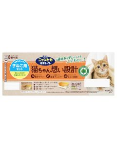 花王ニャンとも清潔トイレ子ねこ用セットアイボリー&オレンジ(1セット)猫用システムトイレ