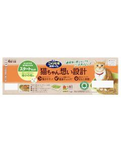 花王ニャンとも清潔トイレ成猫用スタートセットアイボリー&グリーン(1セット)猫用システムトイレ