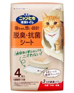 花王ニャンとも清潔トイレ脱臭・抗菌シート(4枚)猫用システムトイレ用シートペットシーツ