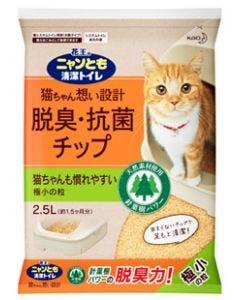 花王ニャンとも清潔トイレ脱臭・抗菌チップ極小の粒(2.5L)猫用トイレ砂猫砂