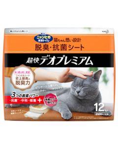 花王ニャンとも清潔トイレ脱臭・抗菌シート超快デオプレミアム(12枚)猫用システムトイレ用シートペットシーツ