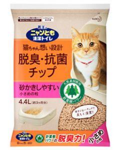 花王ニャンとも清潔トイレ脱臭・抗菌チップ小さめの粒(4.4L)猫用トイレ砂猫砂