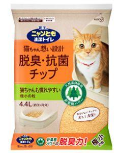 花王ニャンとも清潔トイレ脱臭・抗菌チップ極小の粒(4.4L)猫用トイレ砂猫砂