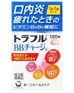 【第3類医薬品】第一三共ヘルスケアトラフルBBチャージa(120錠)口内炎ビタミンB2B6主薬製剤