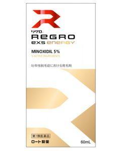 【第1類医薬品】ロート製薬リグロEX5エナジー(60mL)壮年性脱毛症発毛剤ミノキシジル5%配合