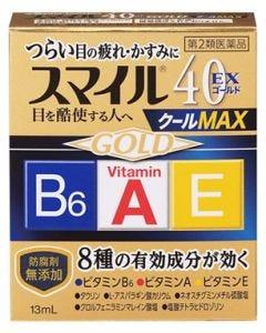 【第2類医薬品】ライオンスマイル40EXゴールドクールMAX(13mL)目の疲れかすみ目薬
