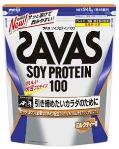 明治ザバスソイプロテイン100ミルクティー風味約45食分(945g)プロテインパウダー