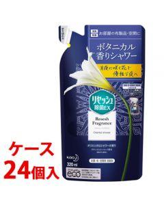 《ケース》花王リセッシュ除菌EXフレグランスオリエンタルシャワーの香りつめかえ用(320mL)×24個詰め替え用衣類・布製品・空間用消臭剤