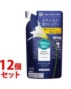 《セット販売》花王リセッシュ除菌EXフレグランスオリエンタルシャワーの香りつめかえ用(320mL)×12個セット詰め替え用衣類・布製品・空間用消臭剤