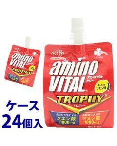 《ケース》 くらしリズム 味の素 アミノバイタルゼリー トロフィー すっきりレモン味 (180g)×24個 ゼリー飲料 クエン酸3000mg アミノ酸1000mg