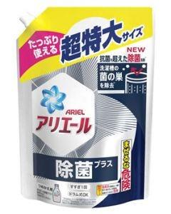 P&G アリエール ジェル 除菌プラス つめかえ用 超特大サイズ (945g) 詰め替え用 液体洗剤 洗濯用洗剤 【P&G】