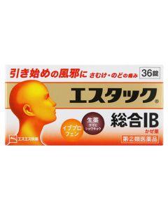 【第(2)類医薬品】エスエス製薬 エスタック総合IB (36錠) 風邪薬 かぜ薬 錠剤