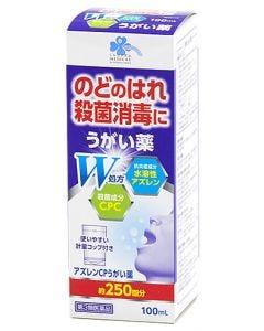 【第3類医薬品】くらしリズム メディカル 福地製薬 アズレンCP うがい薬 約250回分 (100mL) のどのはれ