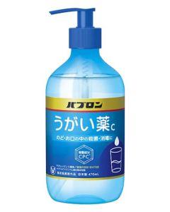 大正製薬パブロンうがい薬C(470mL)やさしいミント風味約470回【指定医薬部外品】