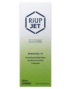 【第1類医薬品】大正製薬リアップEXジェット(100mL)リアップ壮年性脱毛症発毛剤