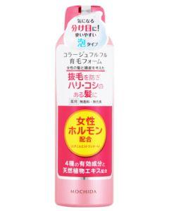 持田ヘルスケアコラージュフルフル育毛フォーム(150g)【医薬部外品】