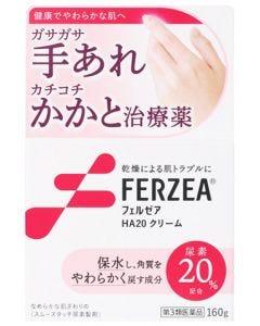 【第3類医薬品】ライオンフェルゼアHA20クリーム(160g)手あれ角化症尿素20%配合