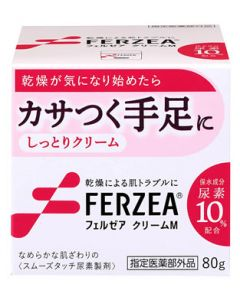 ライオン フェルゼア クリームM (80g) 手足 乾燥 かさつき・あれ用剤 ハンドクリーム 【指定医薬部外品】