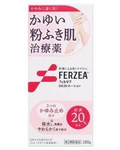 【第2類医薬品】ライオン フェルゼアDX20 ローション (180g) かゆい粉ふき肌治療薬 乾燥性皮膚用薬