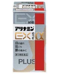 【第3類医薬品】アリナミン製薬アリナミンEXプラスα(80錠)目の疲れ肩こり腰の痛み眼精疲労