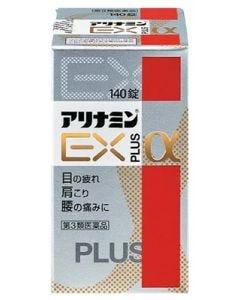 【第3類医薬品】アリナミン製薬アリナミンEXプラスα(140錠)目の疲れ肩こり腰の痛み眼精疲労