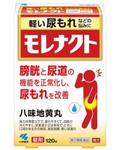 【第2類医薬品】小林製薬モレナクト(120錠)八味地黄丸漢方製剤軽い尿もれ