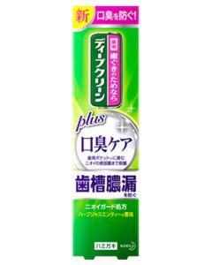 花王 ディープクリーン 薬用ハミガキ 口臭ケア (100g) 歯磨き粉 口臭予防 【医薬部外品】