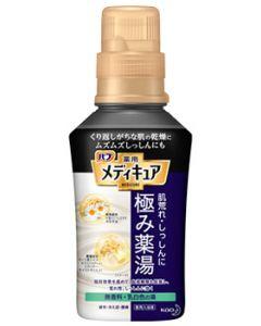 花王 バブ メディキュア 極み薬湯 無香料 (300mL) 薬用 入浴剤 【医薬部外品】