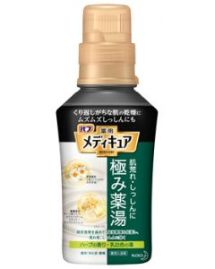 花王 バブ メディキュア 極み薬湯 ハーブの香り (300mL) 薬用 入浴剤 【医薬部外品】