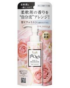 花王フレアフレグランスイロカメイクアップフレグランスフェムバニラの香り(90mL)衣料用香りづけ剤IROKA